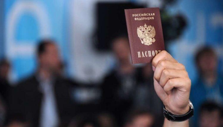 Узнать гражданство по фамилии
