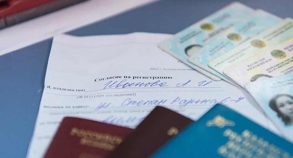 Чтобы сделать регистрацию какие нужны документы
