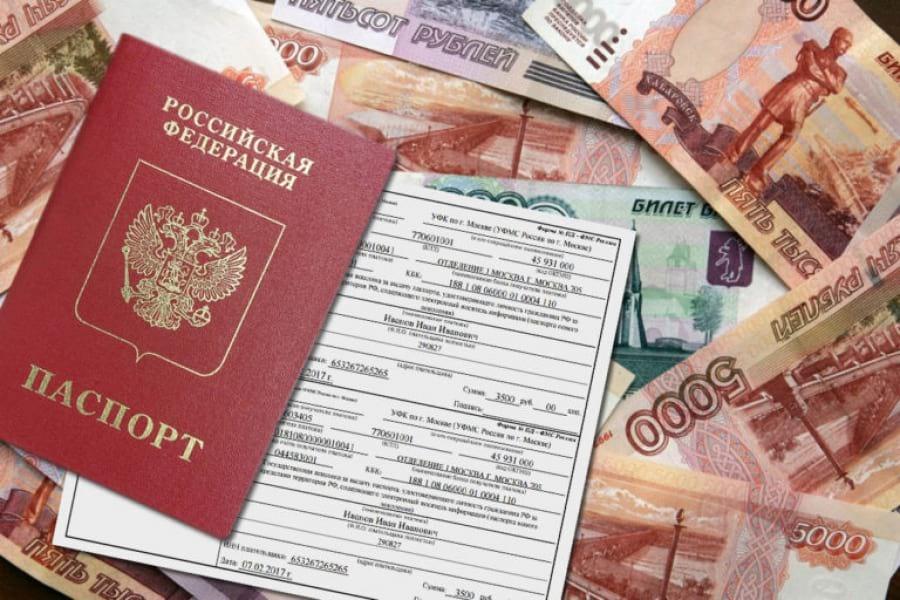 Как происходит замена паспорта РФ при краже
