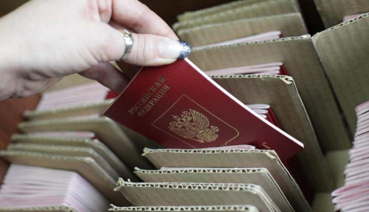 Изготовление загранпаспорта (1)