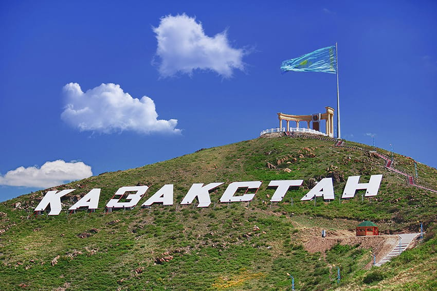 Надпись Казахстан