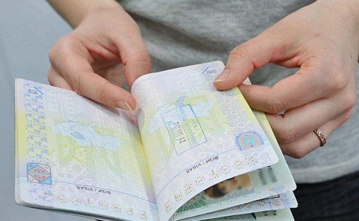 Страницы паспорта