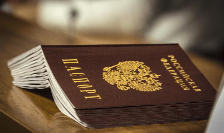 Какие документы нужно собрать для получения российского паспорта в 2019 году