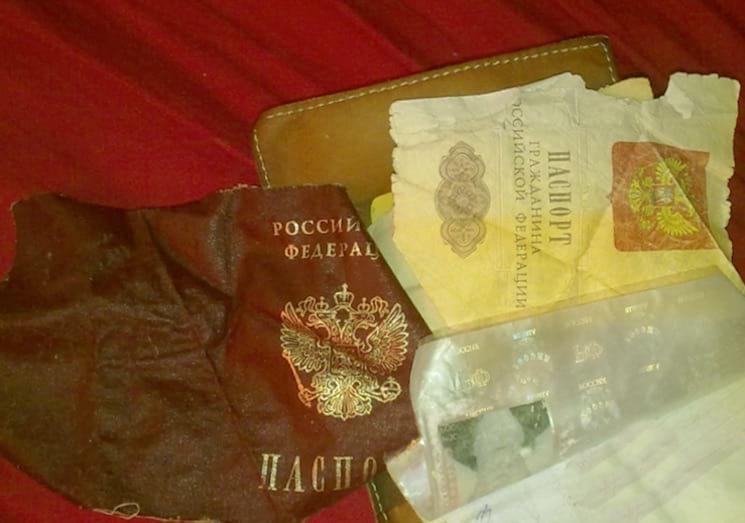 Рваный паспорт