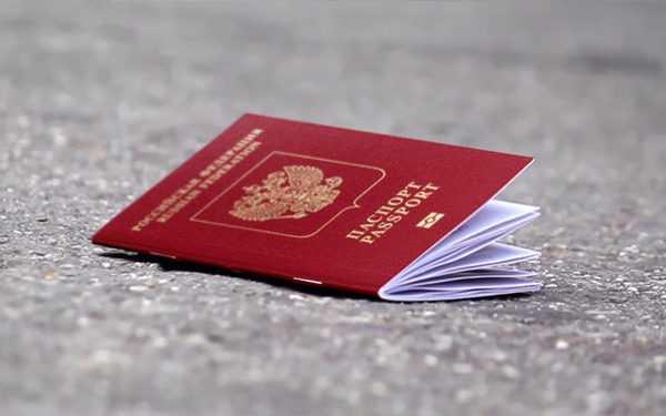 Паспорт на асфальте