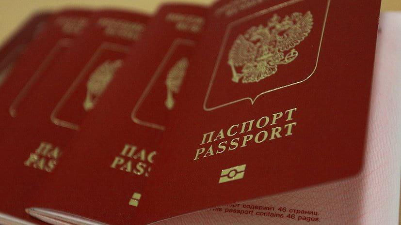Сроки и стоимость оформления паспорта