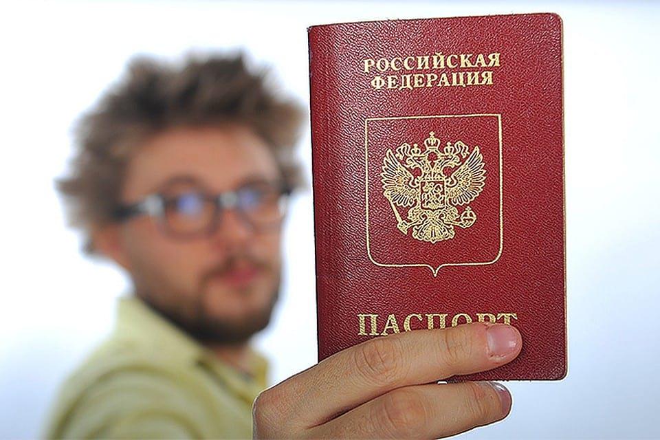 Можно ли поменять имя в паспорте в 2019 году: процесс смены