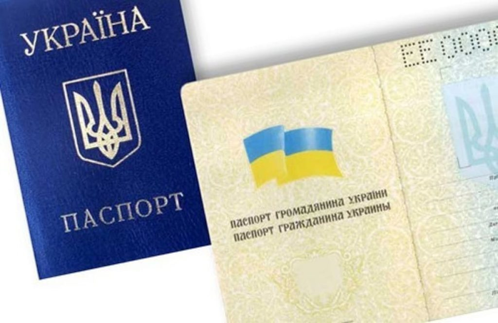 ВНЖ Украина