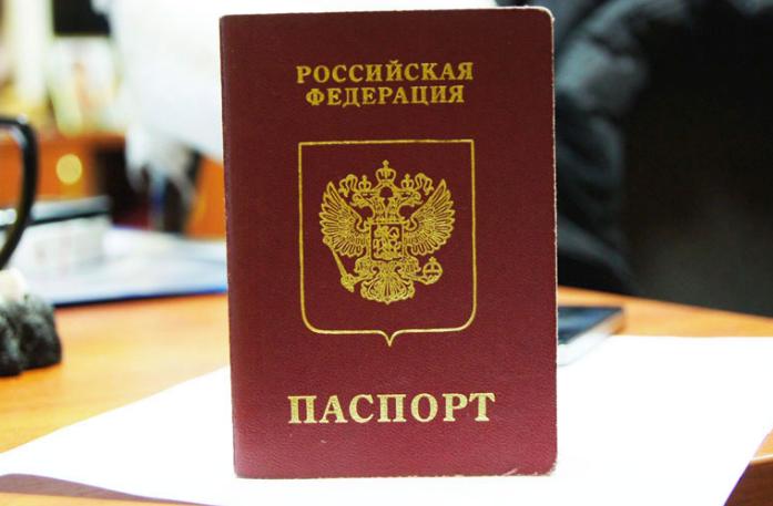 Куда подавать заявление об утере гражданского паспорта в 2019 году