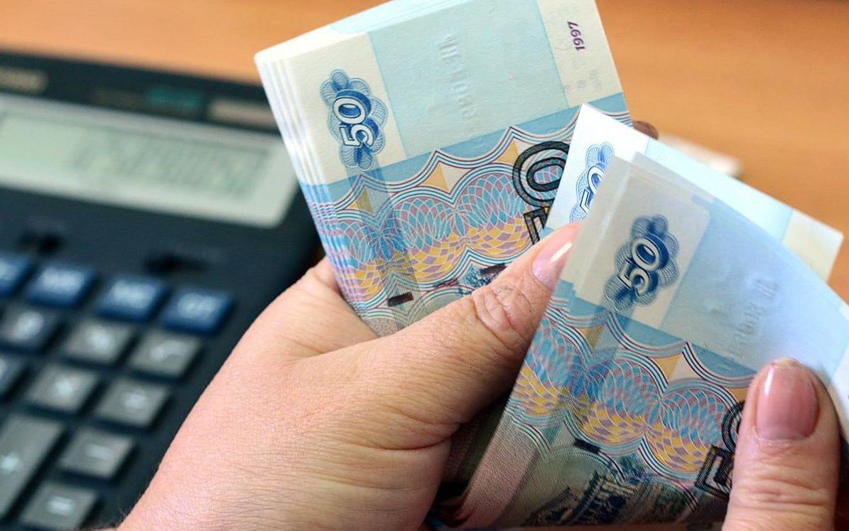 Деньги РФ