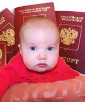 Отличия биометрического и обычного загранпаспорта