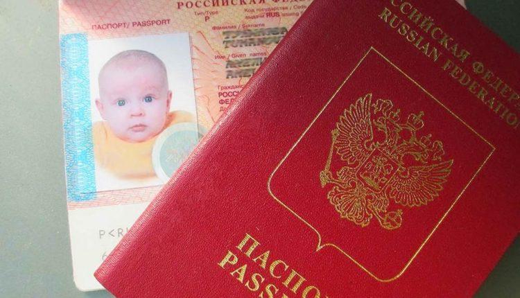Загранпаспорт новорожденного