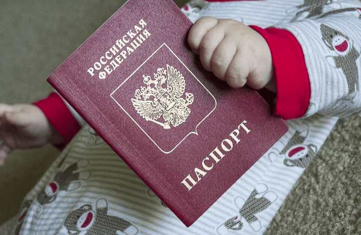 Как оформить загранпаспорт ребенку до 14 лет через МФЦ