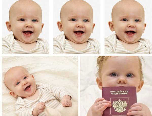 фото ребенка для документов