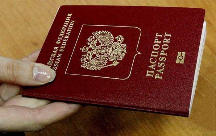 Требования к загранпаспорту при путешествии