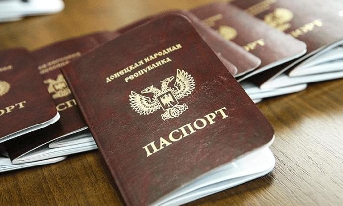 Паспорт РФ