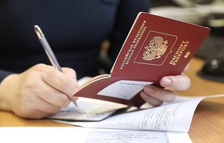Уведомление о втором гражданстве форма