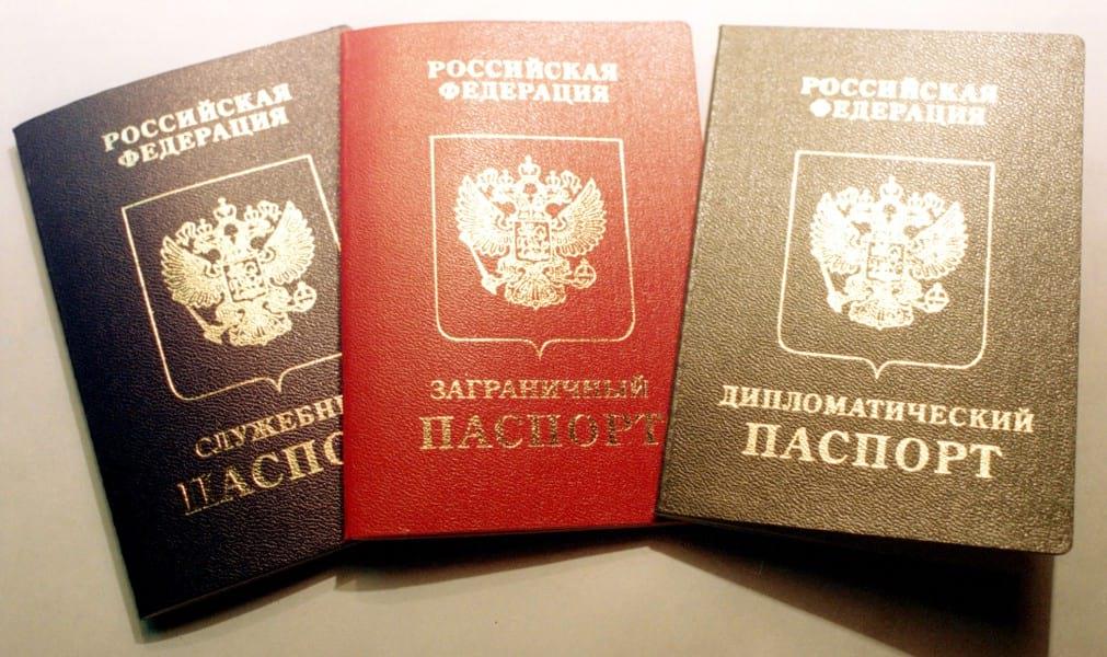 разные паспорта РФ