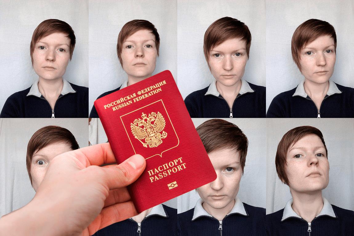 Госуслуги: требования к фото на загранпаспорт