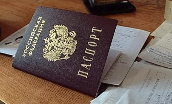 паспорт с документами
