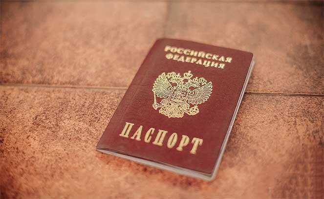 Получение ВНЖ в России в 2019 году ☑ Что делать дальше?