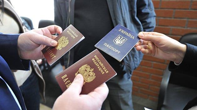 паспорта и документ ВНЖ