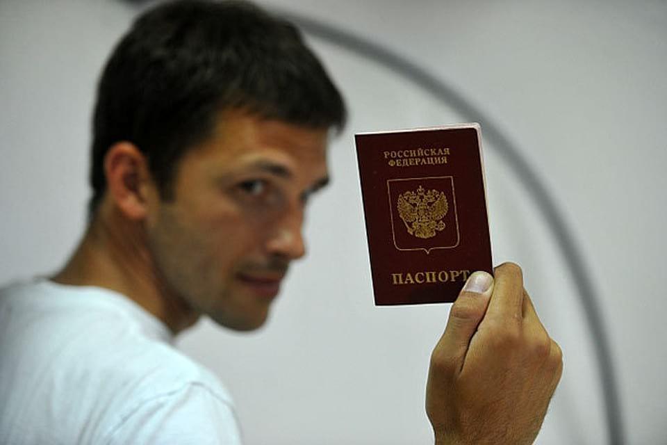 Сро получить гражданство рф общий порядок