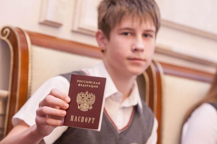 мальчик с паспортом