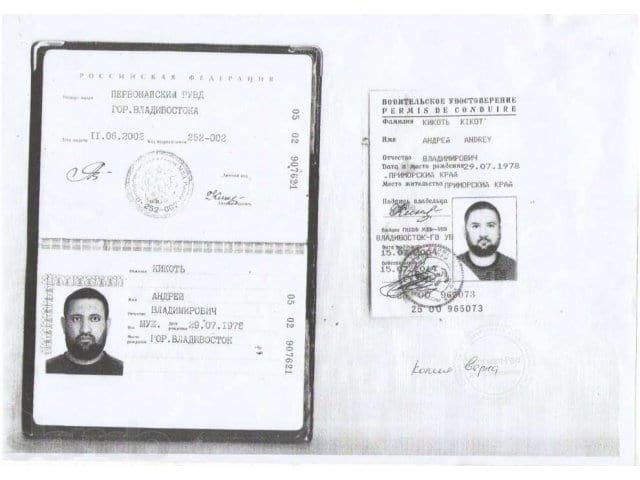 Ксерокопия паспорта