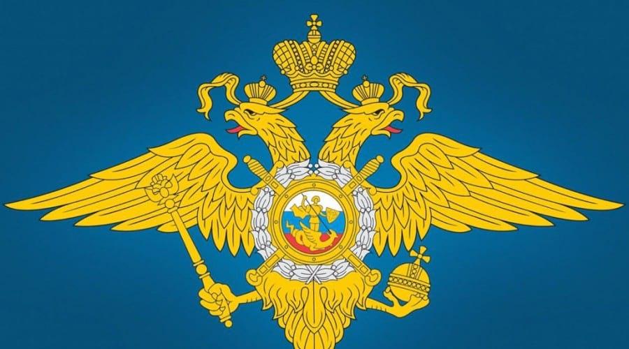 Миграционная служба герб