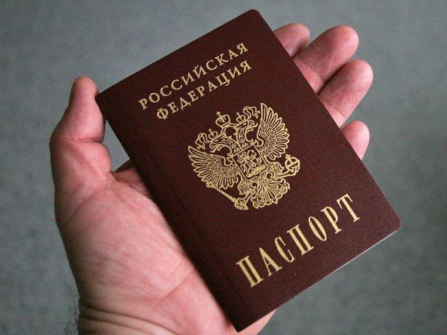 Новый паспорт Российской Федерации в руках