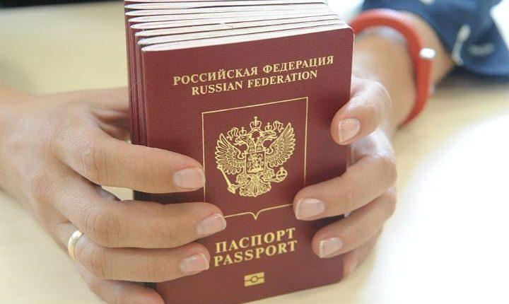 Паспортный стол