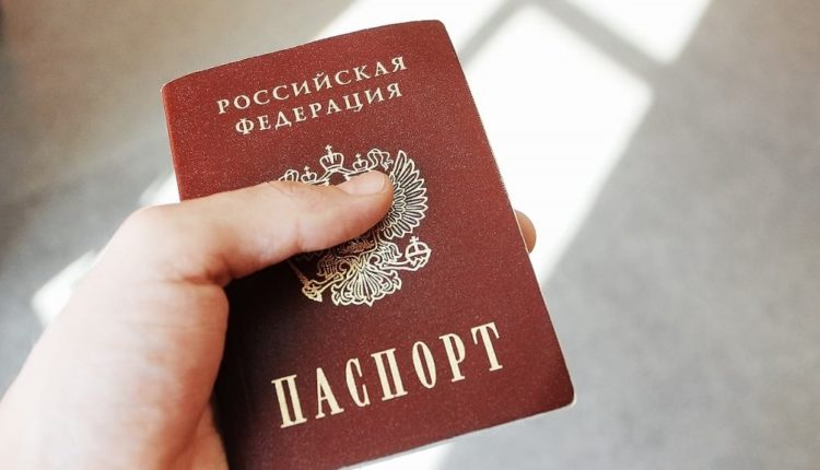Подделка паспорта