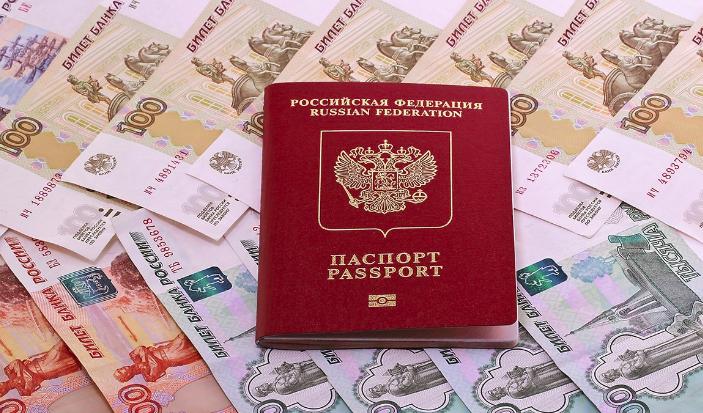 цена за паспорт