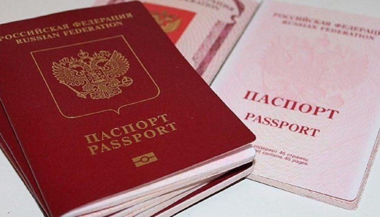 Российский биометрический загранпаспорт