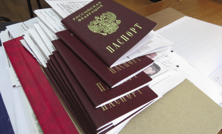 Просроченные паспорта