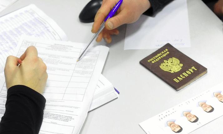Список документов на гражданство РФ