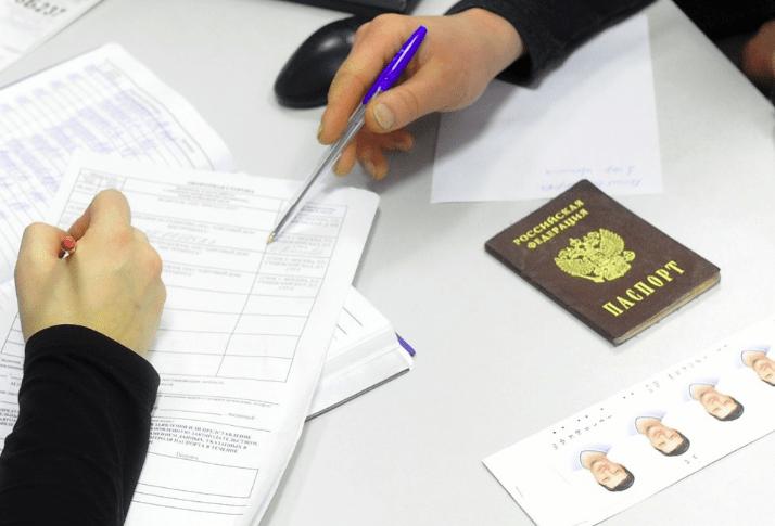 Какие документы нужны белорусу для получения российского гражданства: перечень бумаг и порядок их подачи в РФ