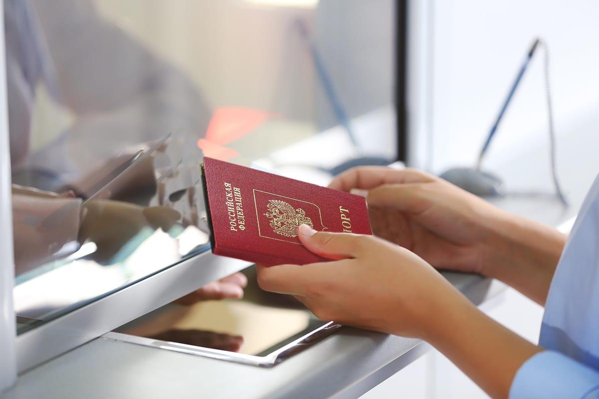 Когда меняют российский паспорт по возрасту