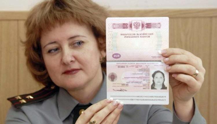 Сотрудник с паспортом