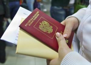 Документы и загранпаспорт