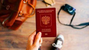 Загранпаспорт без прописки (2)