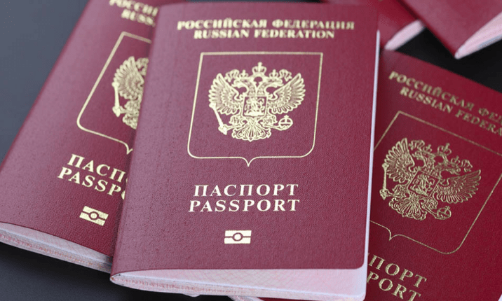 Загранпаспорта