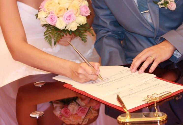 Замена паспорта после замужества через Госуслуги
