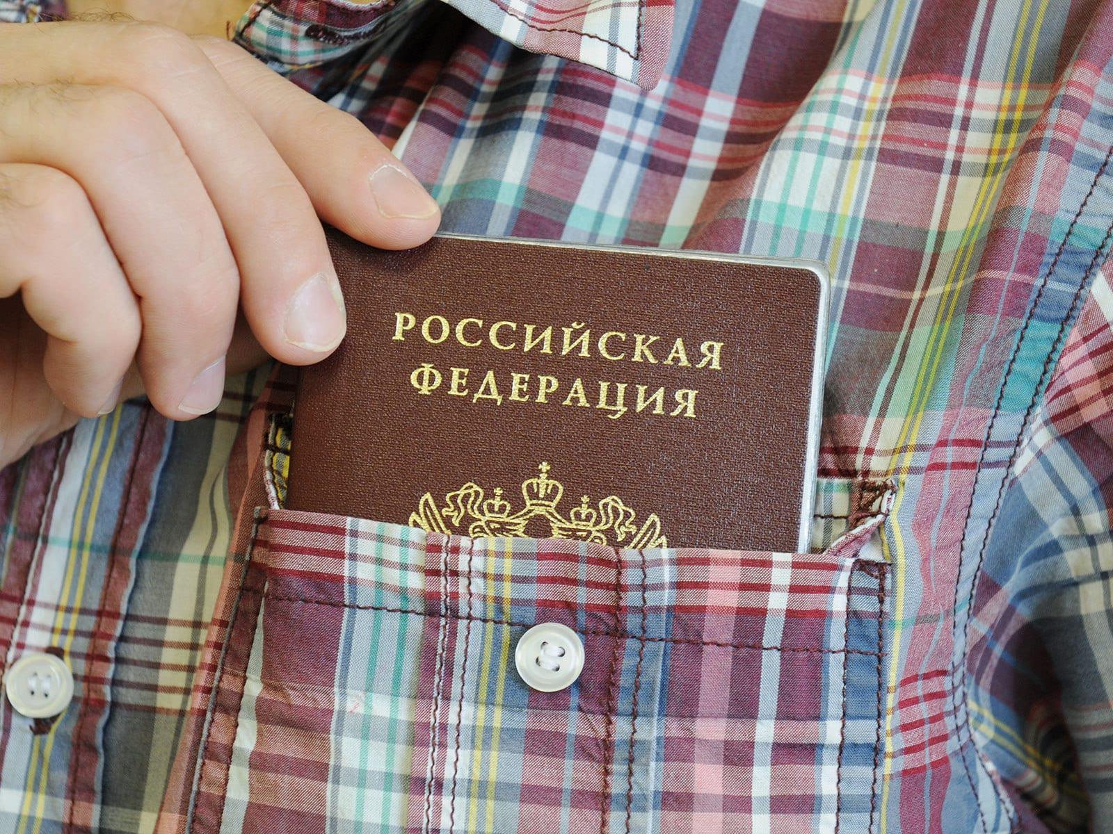 Заявление на замену паспорта по возрасту