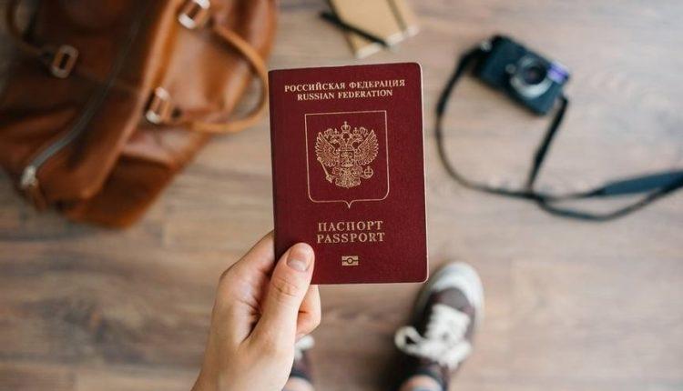 Справка о ранее выданных паспортах образец