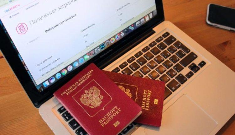 паспорта и персональный компьютер