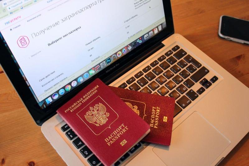 Как возможно узнать о полной готовности загранпаспорта через Интернет в 2019 году