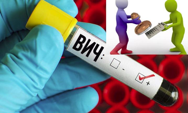 кровь на анализы