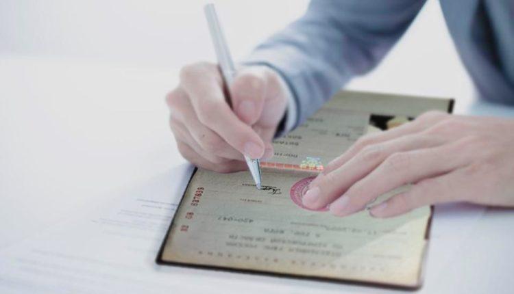 Внесение правок в паспорт
